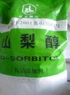 甜味剂山梨糖醇