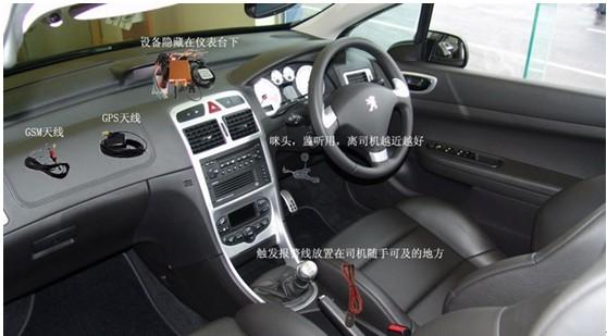 物流车GPS调度系统 GPS车辆监控系统 GPS全球定位仪009