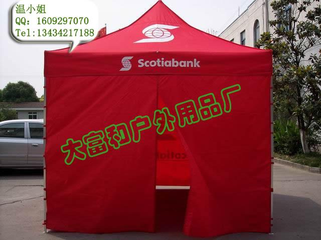 佛山折叠广告帐篷 休闲广告帐篷 佛山广告帐篷 展会户外广告帐篷