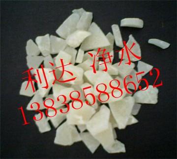 水处理片状硫酸铝无铁硫酸铝工业粉末粉状硫酸铝
