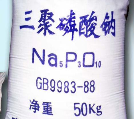 直销食品级三聚磷酸钠