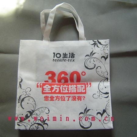 厦门环保袋,厦门购物袋,厦门无纺布袋子