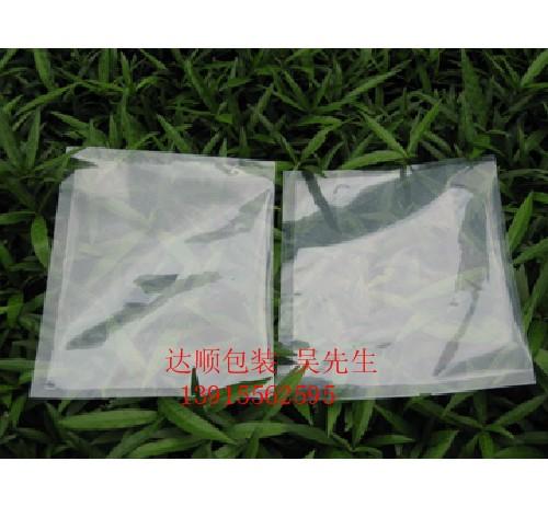 常熟铝箔直立袋|北京防静电真空袋|南京食品真空袋