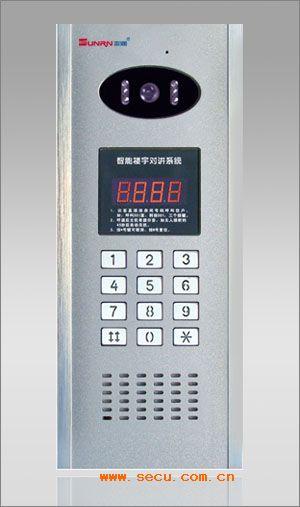 红外安防监控摄像头  安装  18926758787