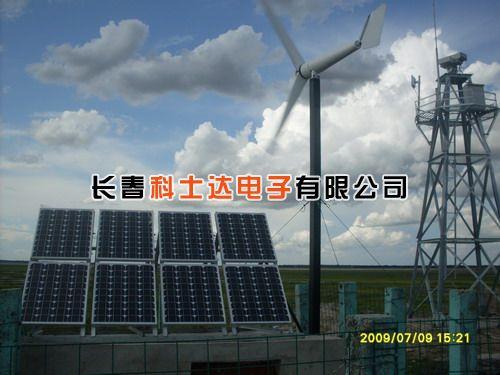 哈尔滨太阳能发电板太阳能电池板太阳能板