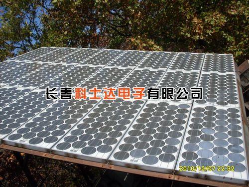 四平太阳能发电板太阳能电池板太阳能板