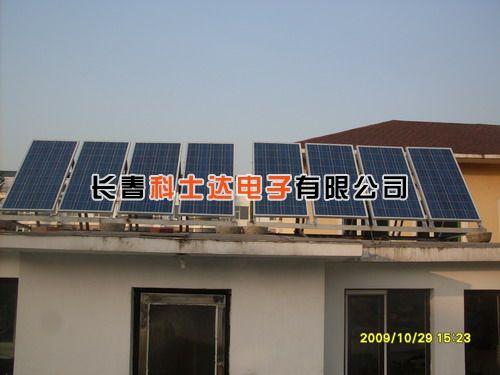 同江太阳能发电板太阳能电池板太阳能板