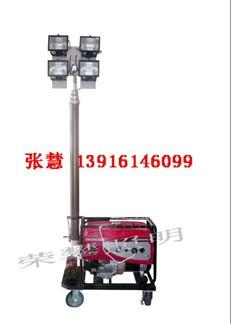GAD506A 大型升降式照明装置(卤钨灯)GAD506A