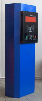 无锡智能停车场收费管理系统 无锡停车场收费系统