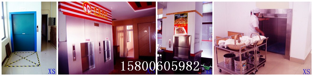 送饭电梯生产供应商- 厨房设施