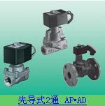 小型紧凑型气缸MSD,MSD-L,MSD-X,MSD-XL