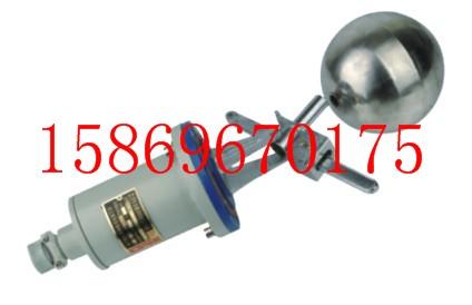 BUQK防爆浮球液位控制器|防爆浮球液位开关