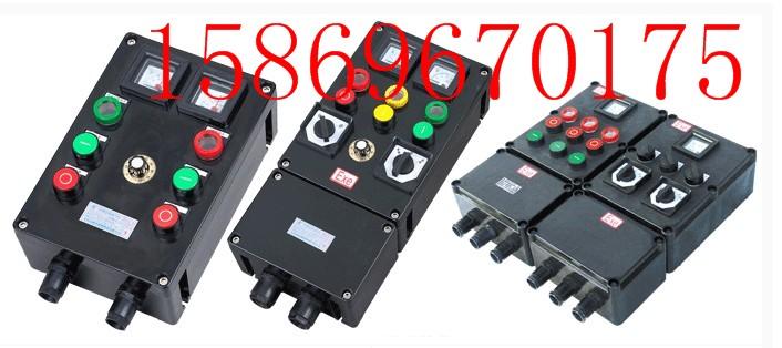 ZXF8044防爆防腐控制箱规格|防爆防腐操作箱厂家