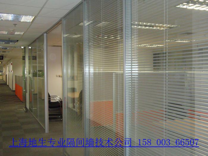成品玻璃隔断/双层玻璃内夹百叶隔断/中空玻璃隔断/铝合金玻璃隔断