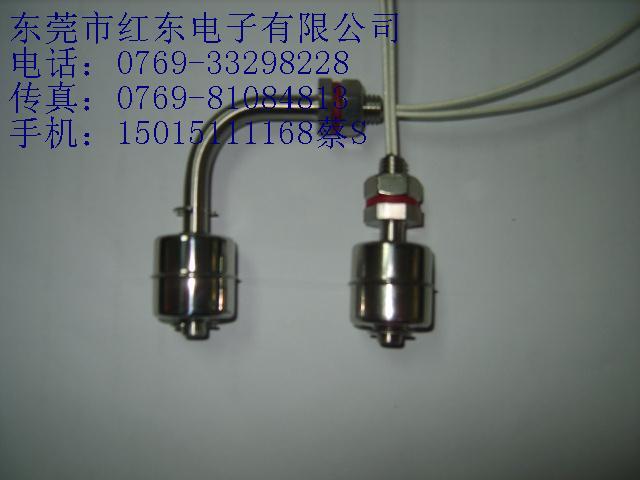 浮球液位开关浮球液位控制器