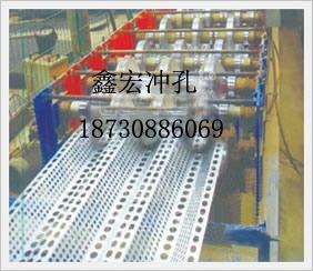 重型冲孔网张板金属板网各种规格可定做