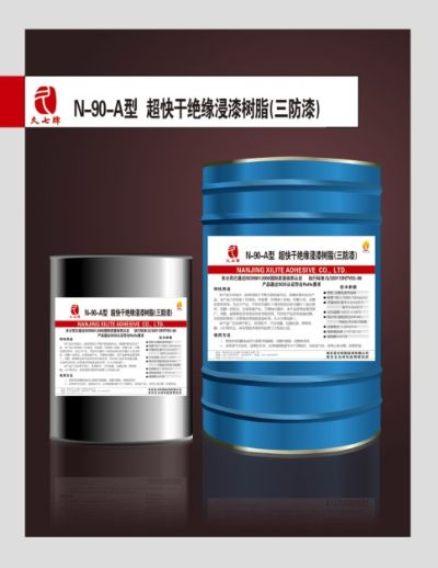 电子产品胶黏剂