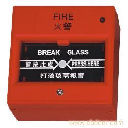 玻破开关/火灾报警开关/火灾系统紧急玻破开关 火灾手动报警按钮