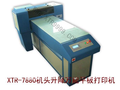 广告专用印刷设备