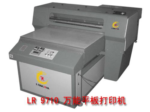山东大型万能打印机|皮革彩印机|玻璃彩印机