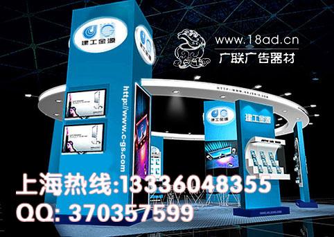 上海展览展示公司 上海展览展会搭建设计制作