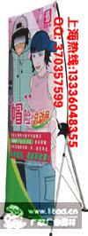 浙江上海广告展架 上海展示器材 易拉宝韩式X展架促销台