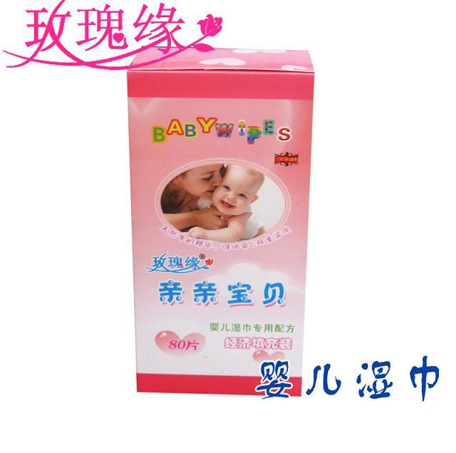 供应亲亲宝贝婴儿80片盒装—经济填充装