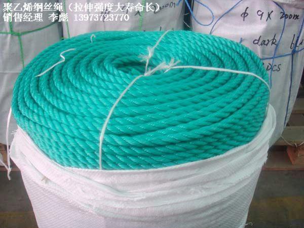 聚乙烯纲丝绳