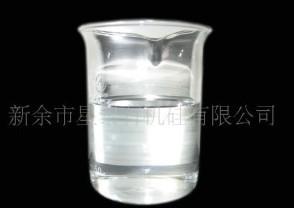 厂家供应(0.12-0.8)低含氢硅油