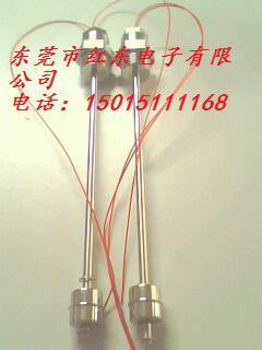 红东HD直装浮球液位计