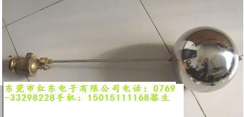 浮球磁性开关液位控制器浮球阀