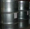 环保脲醛树脂、人造板生产技术转让必读