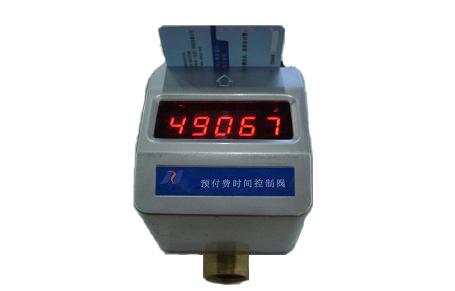 预付费IC卡多用户水表