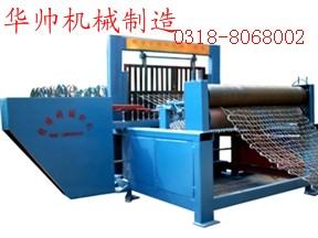 经纬网机 煤矿防护网机 煤矿支护网机