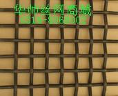金属丝编织网 铁丝编织网 轧花网厂家 钢丝编织网生产