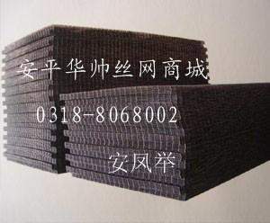 铁丝网 黑铁丝网片 建筑网片 黑片 浸塑网片
