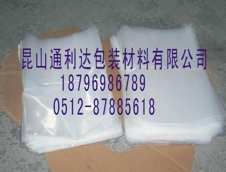 杭州抽真空袋