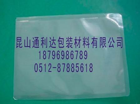 吴江市真空袋,报价最低,质量最可靠