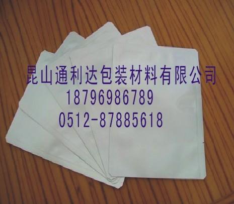 上海铝箔袋供应商