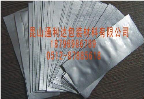昆山通利达包装材料有限公司的形象照片
