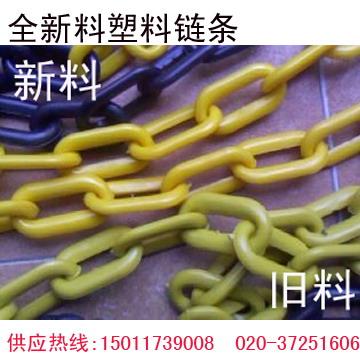 塑料警戒链条