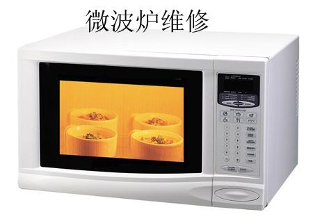 上海伊莱克斯微波炉售后服务热线021-64470376伊莱克斯