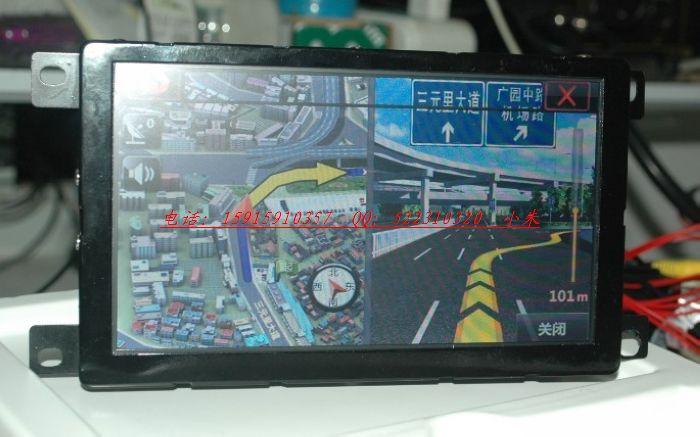 奥迪Q7导航高清完美视觉|Q7换高清数字屏|车载屏板电脑