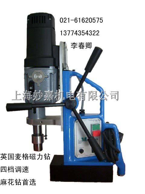 钻孔王-MD108英国磁力钻