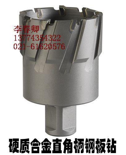 日本UNIKA空心钻头,钢轨钻头,铁路配套专用钻头