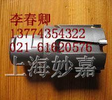 长期供应钢轨钻头,铁轨钻头,铁路专用钻头