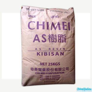 供应进口苯乙烯树脂AS原料 K树脂
