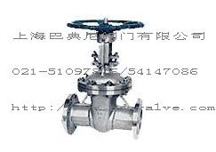 上海巴典尼高压阀门公司的形象照片