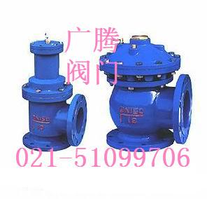 JM744X液压、JM644X气动角式快开排泥阀