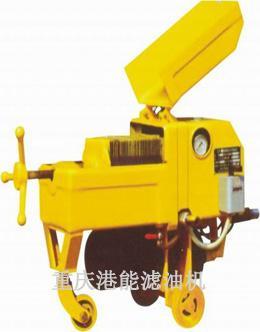 lY系列板框压力式滤油机
